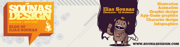 :::Sounas Design:::Welcome to Ilias Sounas blog:::