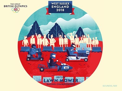 British Games: Lawn mower