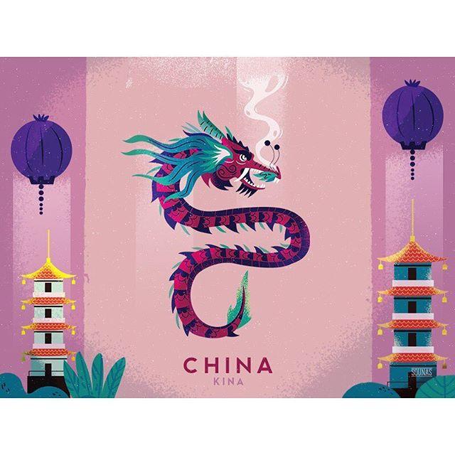 :::Κινεζικός δράκος -Chinese Dragon::: #dragon #pagoda #illustration #εικονογράφηση #china #illustrationdaily  #instart #illustragram