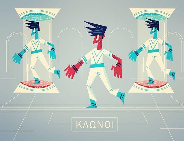 :::Clones-Κλώνοι::: Vector illustration #adobeillustrator #character_design #greekdesign #vectorart #sounas #illustration #εικονογράφηση #greekartist #illustragram