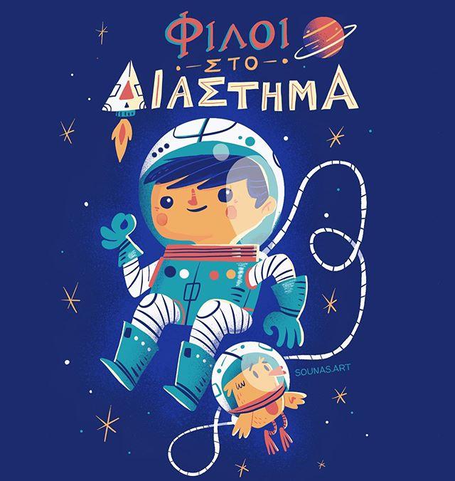:::Φίλοι στο Διάστημα - Friends in Space::: ipad illustration with Tayasui Sketches (εικονογράφηση με την ipad εφαρμογή Sketches)#tayasuisketches #made_with_sketches #illustration #children_illustration #childrenbookart #childrenbookillustration #space #astronaut #duck #εικονογράφηση #σχέδιο #παιδικόβιβλίο #sounasart #dailyart #illustratorsoninstagram #cuteillustration #διάστημα