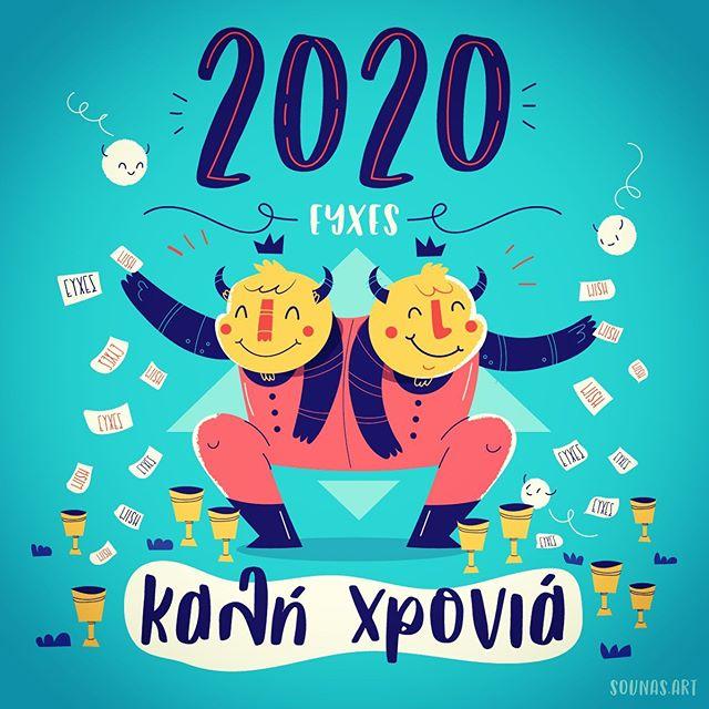 :::Οι καλύτερες ευχές μου για το 2020 με υγεία, ευτυχία και χαρά - My best wishes for everyone with happiness, health and joy! 🍾🍾🇬🇷😀😀!!! ::: #illustration #2020 #happynewyear2020 #happyart #illustragram #instart #dailyart