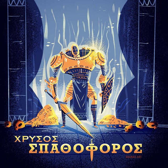 :::The Golden Swordbearer - Ο Χρυσός Σπαθοφόρος::: ipadart made with Procreate #ipadart #illustration #rpg #dnd #dndart #illustration #εικονογράφηση #sounasart #boardgameart  #sword #warrior #boardgame