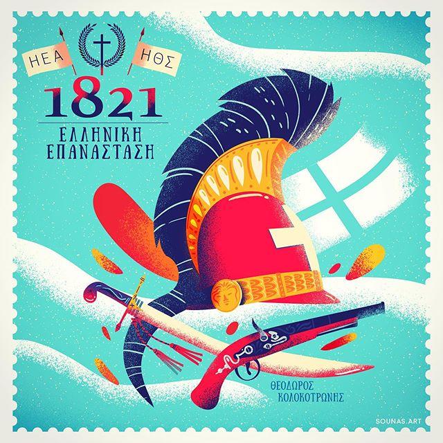 :::Η εμβληματική περικεφαλαία του Κολοκοτρώνη, το πλέον σημαίνον πρόσωπο της Ελληνικής Επαναστάσεως του 1821 / The iconic helmet of Theodoros Kolokotronis, the general of greek revolution of 1821 against Turks:::... #helmet #revolution #warrior #dnd #pistol #antique #1821 #ελληνικήεπανάσταση #greece🇬🇷 #stamp #illustration #adobedrawing #photoshop #vector #εικονογράφηση #greekrevolution #dailyart #instaart #illustragram